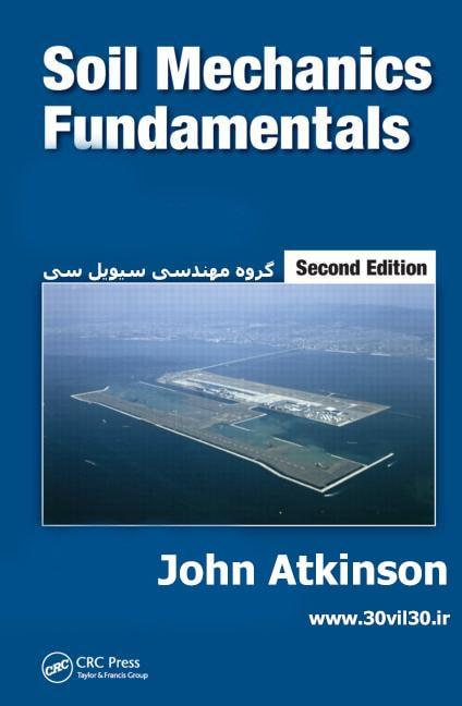 کتاب مکانیک خاک و پی جان اتکینسون